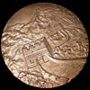 Beijing China Coin