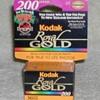 1997 - Kodak Royal Gold Film - unused