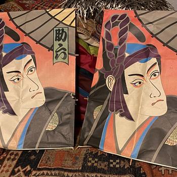 Vintage Kites with Samurai - Asian