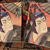 Vintage Kites with Samurai
