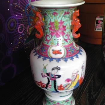 turquiose ground vase - Asian