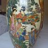 tall oriental vase