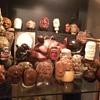 A Collection of  grotesque faces