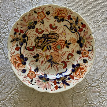Imari?  - China and Dinnerware