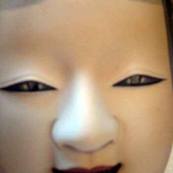 Japanese Noh Mask - Asian