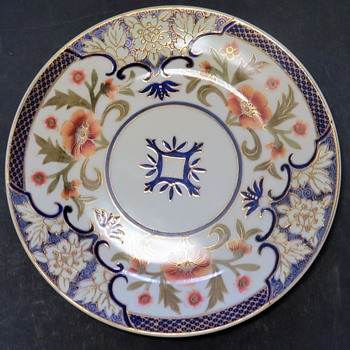 Noritake Gilded Plate with Maruki Mark - China and Dinnerware