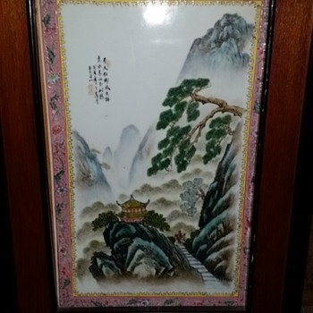 CHINESE PORCELAIN WALL PLAQUES - Asian