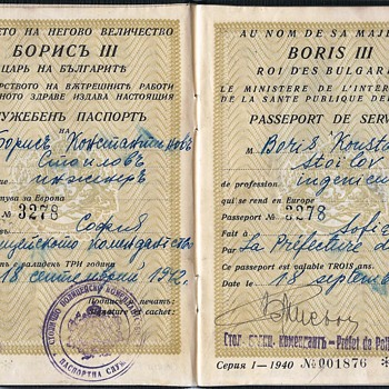 1942 Bulgarian SERVICE passport