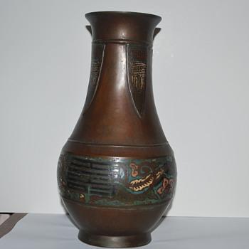 Unknown Metal Vase - Pottery