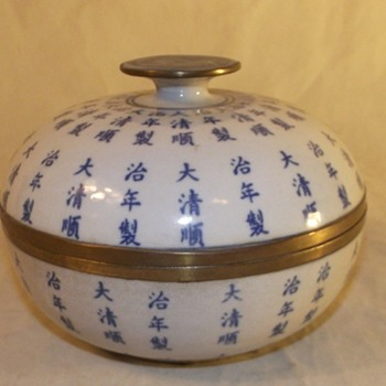Unknown Lidded Bowl