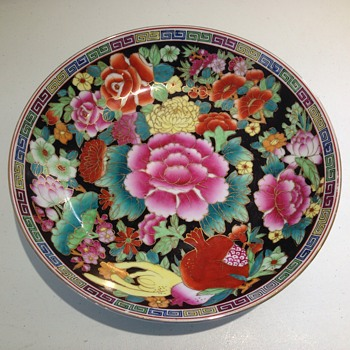 Can anyone speak Chinese?I would love some help to identify my floral bowl!thank you