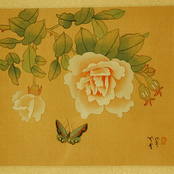 Asian Painting on Silk  - Asian