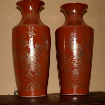 Really nice Mirrored Pair of Gilded Coral-ground Vases - Pottery