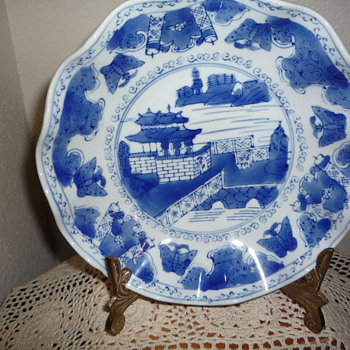 Chinese Blue and White Bowl - Asian