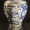 Chinese baluster porcelain vase.