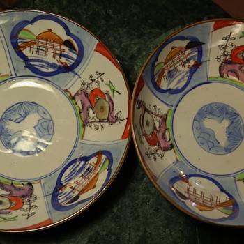 Two more Imari Bowls