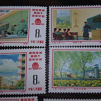 China Stamp Export Company