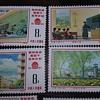 China Stamp Export Company