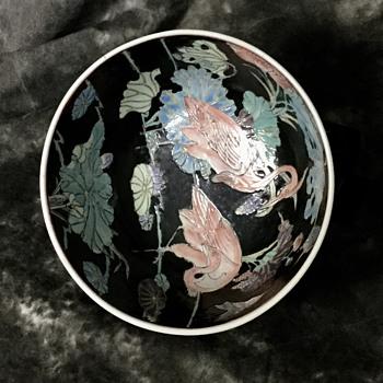 Rare Japanese Macau Bowl  - China and Dinnerware