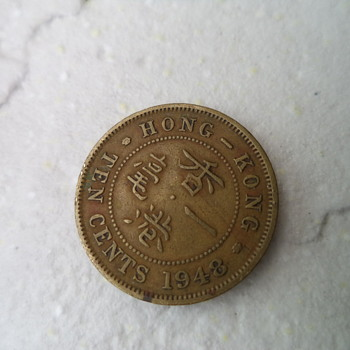 Hong Kong Coin 1948