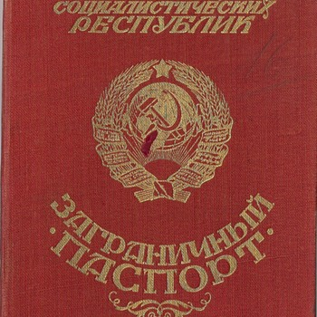 1934 USSR passport used for British Palestine
