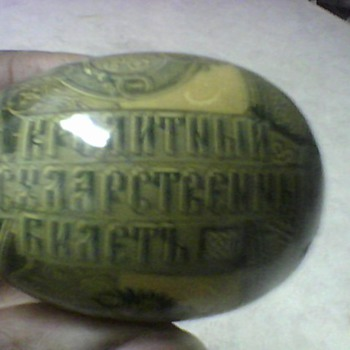 MORE PICTURES OF RUSSIAN 1898 (1915) RUBLE EGG