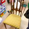 Broyhill Brasilia Dining Chair