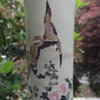 Japanese Crackle Finish Vase with Ducks and Round Moon Shadow with Clouds