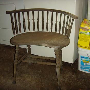 Chair? Stool? Please advise. - Furniture