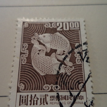 Republic of China Stamp