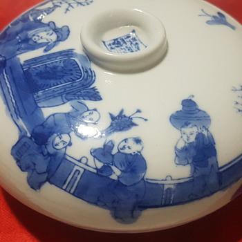 Chinese box - Asian
