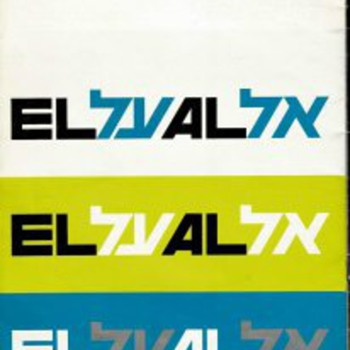 EL AL 1975 Design Manual  - Advertising