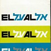 EL AL 1975 Design Manual