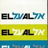 EL AL 1975 Design Manual