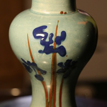 Unusual glossy vase with irises by William Creitz - Pottery