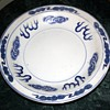 Unmarked Chinese Blue and White bowl / plate