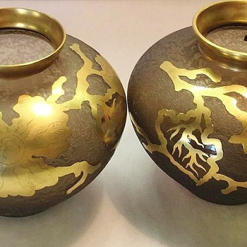Pair Brown & Gold Acid Etched Vases. - Art Glass