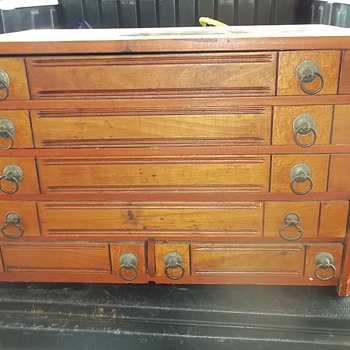 VINTAGE STORAGE CASE - Furniture