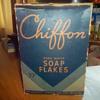 1947 BOX LAUNDRY SOAP