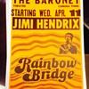 Hendrix Rock n Roll Movie Poster