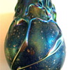 Lotton Lava Glass Vase