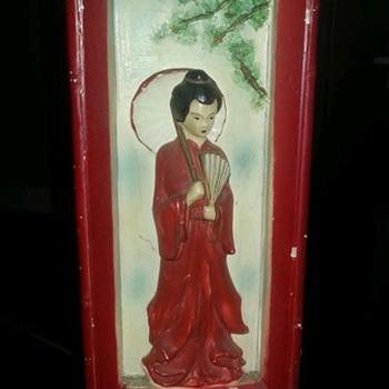 Vintage MARKED Florence Art Oriental Geisha 3D Effect Lamp - Lamps
