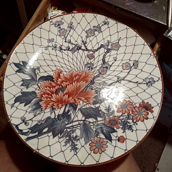 Help to identify Japanese decorative plate - Asian
