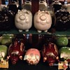 A. E. Hull Pottery Company — The Pig Piggy Corky Bank Lines (2 of 3)