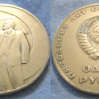 USSR Vladimir Lenin 1 rouble coin - World Coins