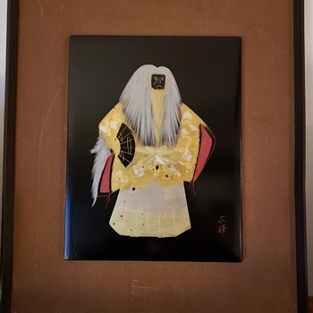 Wajima lacquerware kabuki dancer artwork - Asian