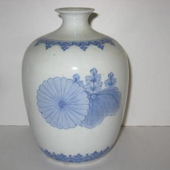Vase Japanese? - Asian