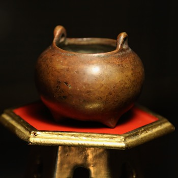 Tiny little Bronze Censer - China - Asian