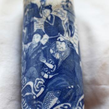 Chinese Blue and White Brush Pot - Asian