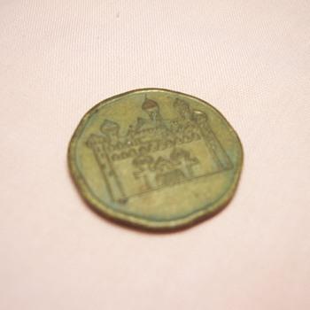 What a wierd Coin needing info!!!!!! - World Coins